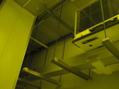 半导体液晶显示行业